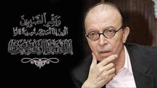 """""""شخصية فذة من أوائل مؤسسي النقد السينمائي بالمغرب"""".. الملك يعزي أسرة الراحل نور الدين الصايل"""
