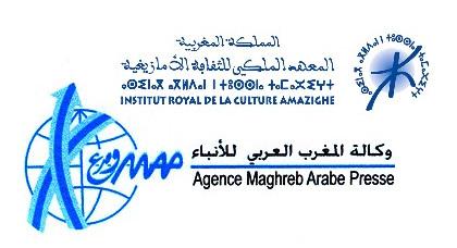 وكالة المغرب العربي للأنباء تطلق بوابتين باللغة الأمازيغية