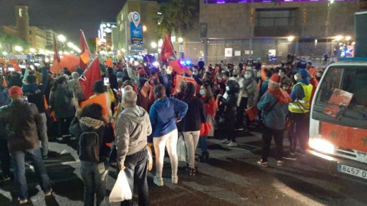 وقفة تضامنية بإسبانيا لتثمين الاعتراف الأمريكي بالصحراء والانتصارات الدبلوماسية للمغرب
