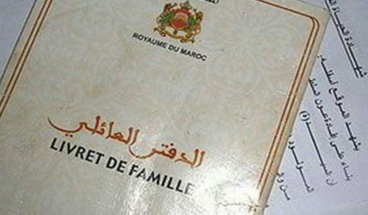 """رفض موظف بمكتب الحالة المدنية تسجيل اسم """"سيليا"""" يثير جدلا حول منع الأسماء الأمازيغية"""