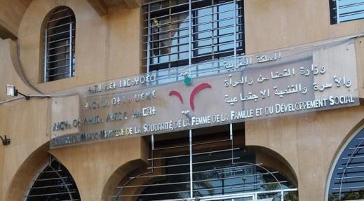 وزارة التضامن والتنمية الاجتماعية تصادق على 158 مشروعا جمعويا