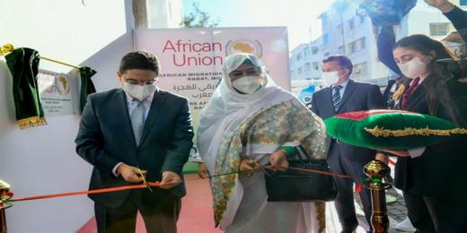 """افتتاح """"المرصد الإفريقي للهجرة"""" في الرباط"""