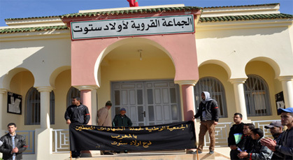 معطلو فرع أولاد استوت يعاودن الخروج إلى الشارع في مسيرة احتجاجية
