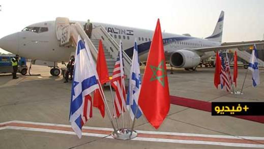 هذه تفاصيل أول رحلة جوية انطلقت من اسرائيل الى الرباط
