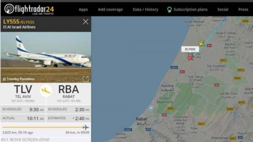الطائرة الإسرائيلية تدخل المجال الجوي المغربي