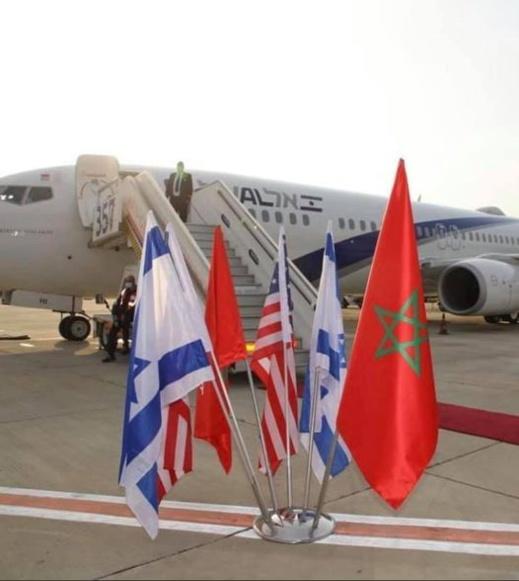 """بعد زيارة وُصفت بـ""""التاريخية"""".. الوفد الأمريكي -الإسرائيلي يغادر الرباط"""