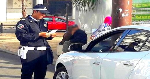يهم الناظوريين.. المواطنون الحاملون لرخصة السياقة وشهادة تسجيل السيارات ملزمون بتحديث الوثائق