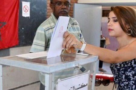 """انتخابات 2021.. معدّل التسجيل يؤشّر على """"عزوف"""" الشباب المغاربة"""