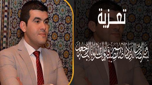 تعزية ومواساة في وفاة والد الفاعل السياسي صلاح الدين أباو