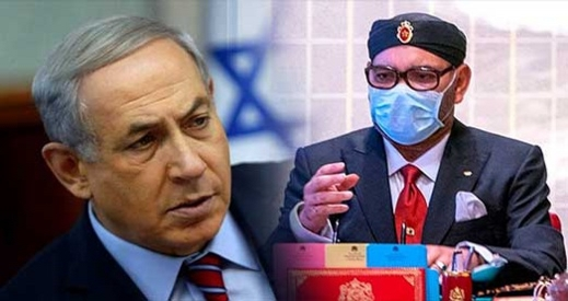 الملك محمد السادس يجري مباحثات مع رئيس وزراء دولة إسرائيل بنيامين نتنياهو