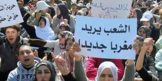 """تقرير """"يفضح"""" اتساع الفجوة بين المواطن والإدارة بين يدي الملك محمد السادس"""