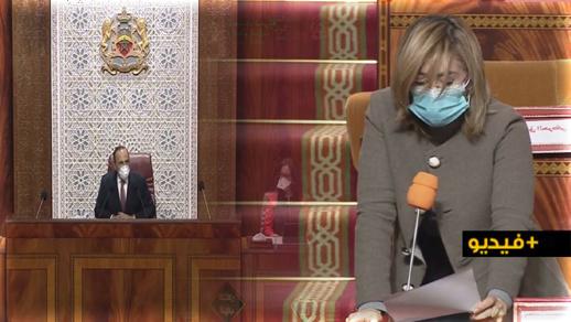 ليلى أحكيم تسائل العثماني حول حصيلة الدبلوماسية المغربية بخصوص ملف الوحدة الترابية المغربية
