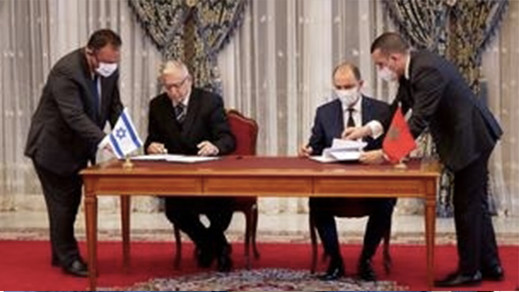 مباحثات بين المغرب وإسرائيل للتعاون في 5 قطاعات صناعية حيوية