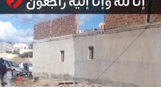 مأساة.. وفاة طفل ونقل أخر لمستشفى محمد السادس في حالة حرجة اثر انهيار سور بالعروي