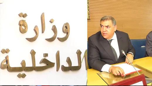 """وزارة الداخلية تشرع في تنزيل المشروع الملكي لإصلاح قانون """"الأراضي السلالية"""""""