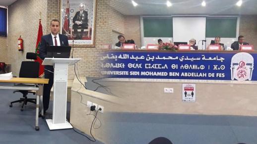 """محمد اهتوت ابن """"فرخانة"""" ينال الدكتوراه في القانون الخاص بميزة مشرف جداً"""