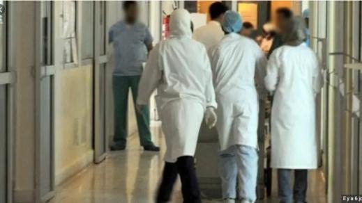 الحسيمة.. أكثر من 50 ألف نسمة من السكان لا يستفيدون من الخدمات الطبية