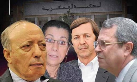 """نشطاء جزائريون يستنكرون """"تبرئة"""" القضاء العسكري """"شقيق بوتفليقة ومن معه"""""""