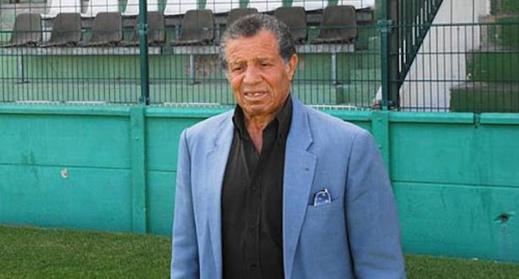 كان من أوائل المحترفين المغاربة.. وفاة الدولي السابق العربي شيشا عن عمر الـ86