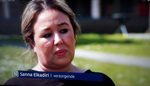 ممرّضة مغربية أول من يتلقى اللقاح ضد كورونا في هولندا