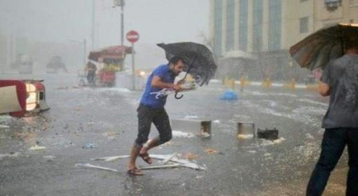 نشرة انذارية.. أمطار ورياح قوية في عدد من أقاليم المملكة ابتداء من اليوم