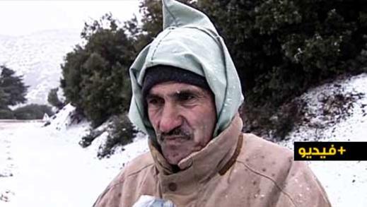 شاهدوا.. الثلوج وانخفاض درجة الحرارة تؤرق ساكنة جبال الريف
