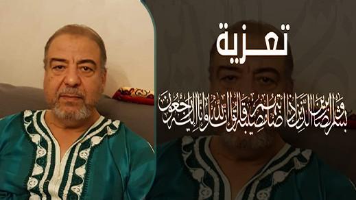 تعزية في وفاة السيد مجيد المالكي