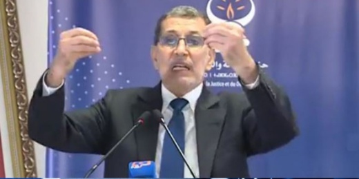 العثماني: توقيع اتفاق التطبيع مع إسرائيل مسؤولية أتحمّلها بصفتي رئيس الحكومة ولم أهدد قط بالاستقالة