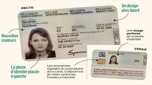 بلجيكا تقرر تغيير بطاقات الهوية الإلكترونية وإضافة بصمات الأصابع