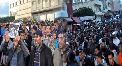 أزيد من ثلاثة آلاف مشارك في مسيرة حاشدة بزايو تضامنا مع معتقلي 02 مارس