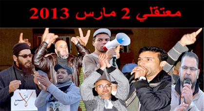 معتقلو 02 مارس بزايو يدخلون في اضراب عن الطعام