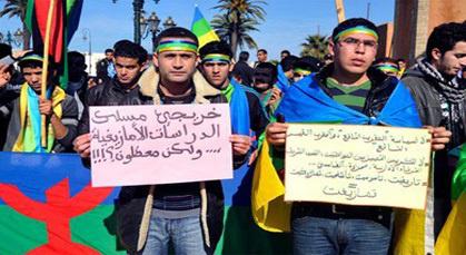 خريجو مسلك الدراسات الأمازيغية يدعون إلى إدماجهم في سوق الشغل بقطاع التعليم