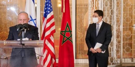 دافيد غوفرين ممثلا دبلوماسيا مؤقتا لإسرائيل في المغرب