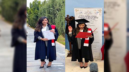 الطالبة ابنة الريف.. أشن رونق تنال الدكتوراه في الطب بكلية وجدة مع ترشيحها لجائزة أفضل أطروحة للسنة