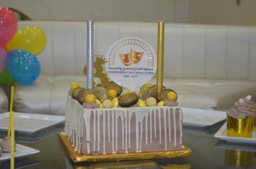 جمعية الابداع تعلن برنامج أنشطتها بتنظيم حفل احتفت فيه بمرور ثلاث سنوات على تأسيسها