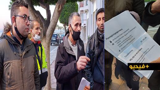 شاهدوا.. مهاجرون مغاربة غاضبون من شركة النقل البحري بعد منعهم من السفر