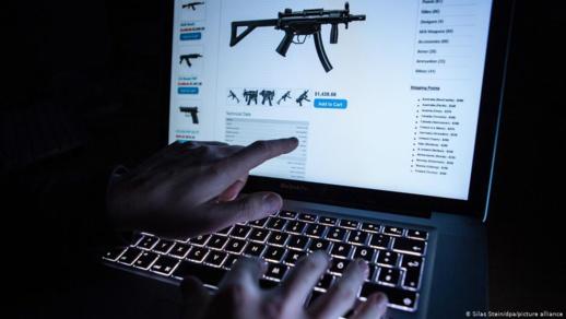 ألمانيا تنجح في تفكيك أكبر موقع لبيع الممنوعات على الشبكة المظلمة