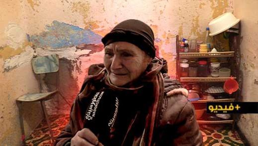 """سيدة ستينية تعاني """"الفقر والحرمان"""" بحي إيكوناف تناشد المحسنين إنقاذها من ظروفها """"المزرية"""""""
