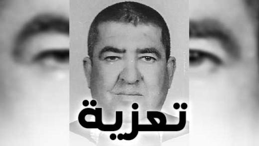 وفاة النائب الثاني لرئيس جماعة العروي عمرو بولهمث