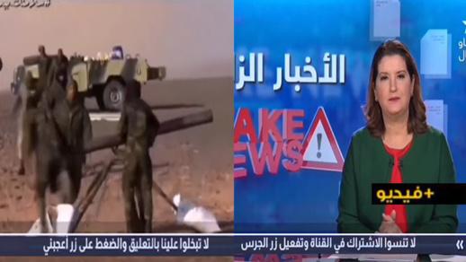 """قصف مضادّ.. الأولى تردّ على النظام الجزائري بعد مسرحية """"حرب"""" البولساريو الوهمية ضد الجيش المغربي (فيديو)"""