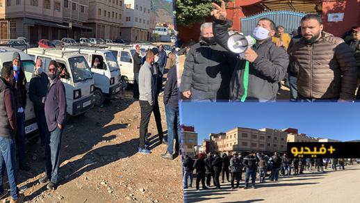 الأزمة تشعل احتجاجات تجار الجوطية بالناظور