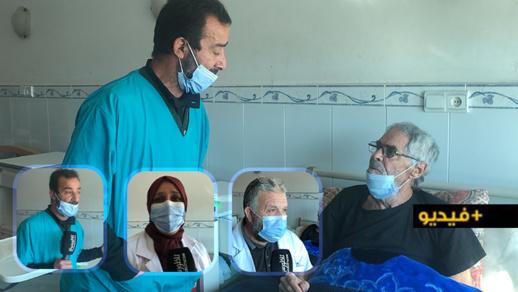 """مأساة.. """"بناصر"""" قضى أزيد من سنتين بمستشفى الحسني بسبب """"إهماله"""" من طرف أبنائه"""