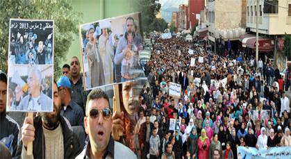 حوالي 15 ألف من ساكنة زايو يخرجون في مسيرة سلمية للمطالبة بالإفراج الفوري عن المعتقلين