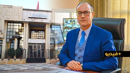 """الخازن الإقليمي بالناظور يكشف ل""""ناظورسيتي"""" عن الإعفاءات من الزيادات والغرامات المتعلقة بالضرائب"""