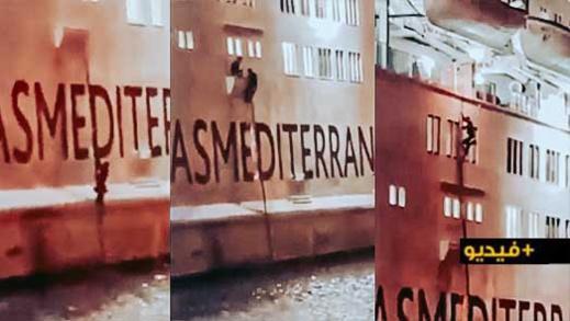 شاهدوا.. قاصران يجازفان بحياتهما للوصول إلى سطح سفينة للمسافرين بميناء بني انصار