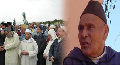 تشييع جنازة الداعية محمد الخضراوي بزايو وسط حضور ممثلي المجلس العلمي والشؤون الإسلامية