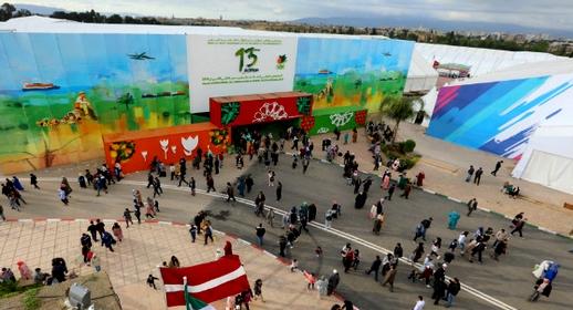 للسنة الثانية على التوالي.. إلغاء نسخة 2021 من المعرض الدولي للفلاحة بالمغرب