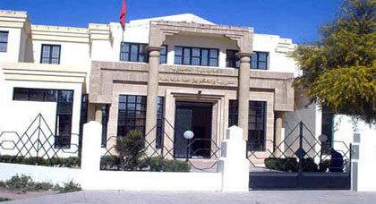 المركز الجهوي لمهن التربية والتكوين للجهة الشرقية يعلن عن تنظيم لقاء تربوي