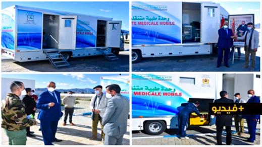 عامل إقليم الدريوش يشرف على تسليم وحدة طبية متنقلة ومجهزة للمندوبية الإقليمية للصحة