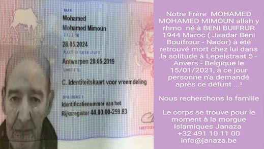 اطلاق حملة للبحث عن عائلة مهاجر ناظوري من جماعة بني بويفرور توفي في الديار البلجيكية